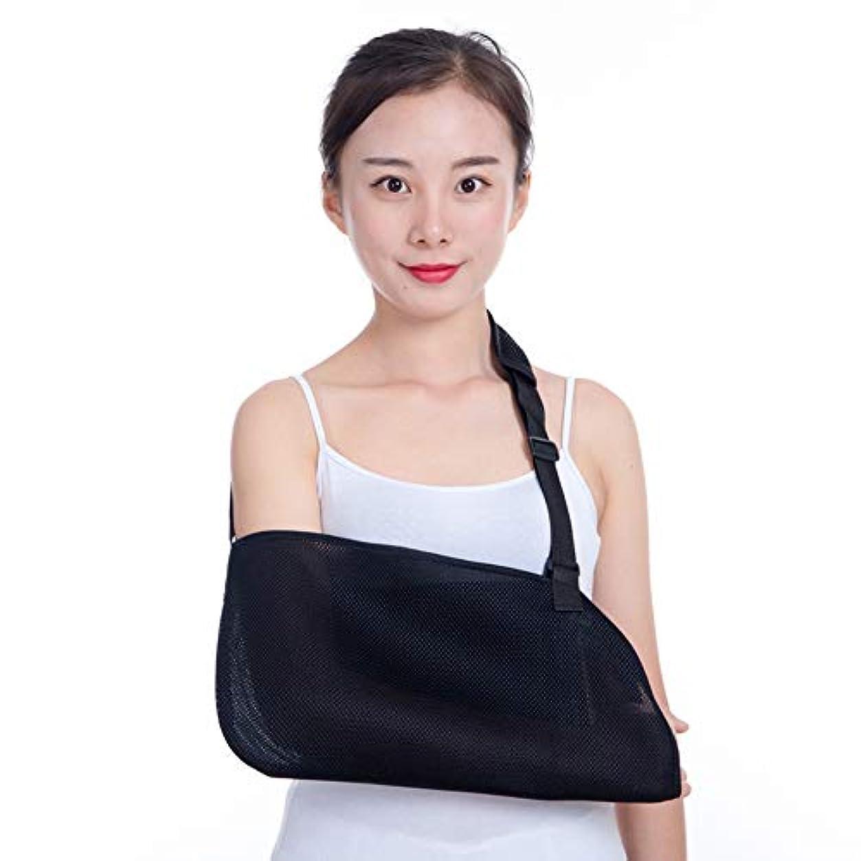 衰えるモナリザつまずくメッシュアームサポートスリング、ショルダーイモビライザーブレース、通気性と軽量、肩、腕、肘、回旋腱板の痛みを完全に調整可能