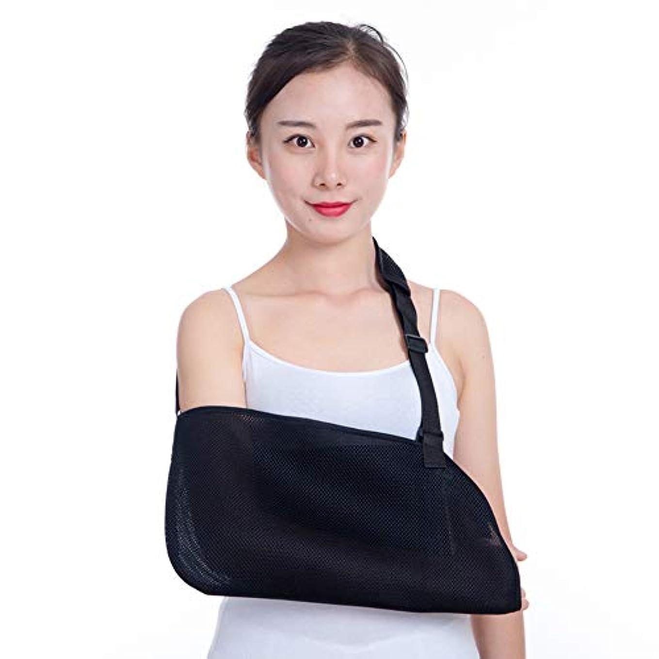 移動悩む胚メッシュアームサポートスリング、ショルダーイモビライザーブレース、通気性と軽量、肩、腕、肘、回旋腱板の痛みを完全に調整可能