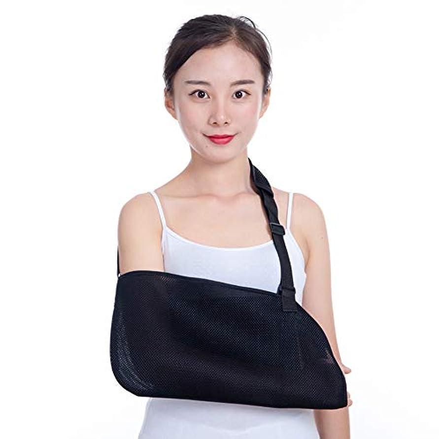 予備敬意を表してママメッシュアームサポートスリング、ショルダーイモビライザーブレース、通気性と軽量、肩、腕、肘、回旋腱板の痛みを完全に調整可能