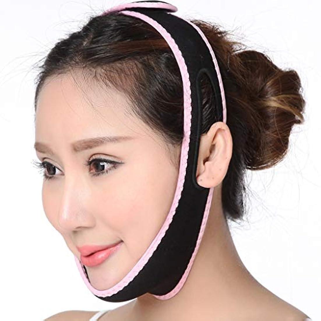Jia He 軽量 薄い顔ベルト、スリープ薄い顔の包帯Vフェイスアーティファクト超薄型リフティングアンチリンクル二重あご通気性ビームフェイスベルト ## (Color : Black and Pink)