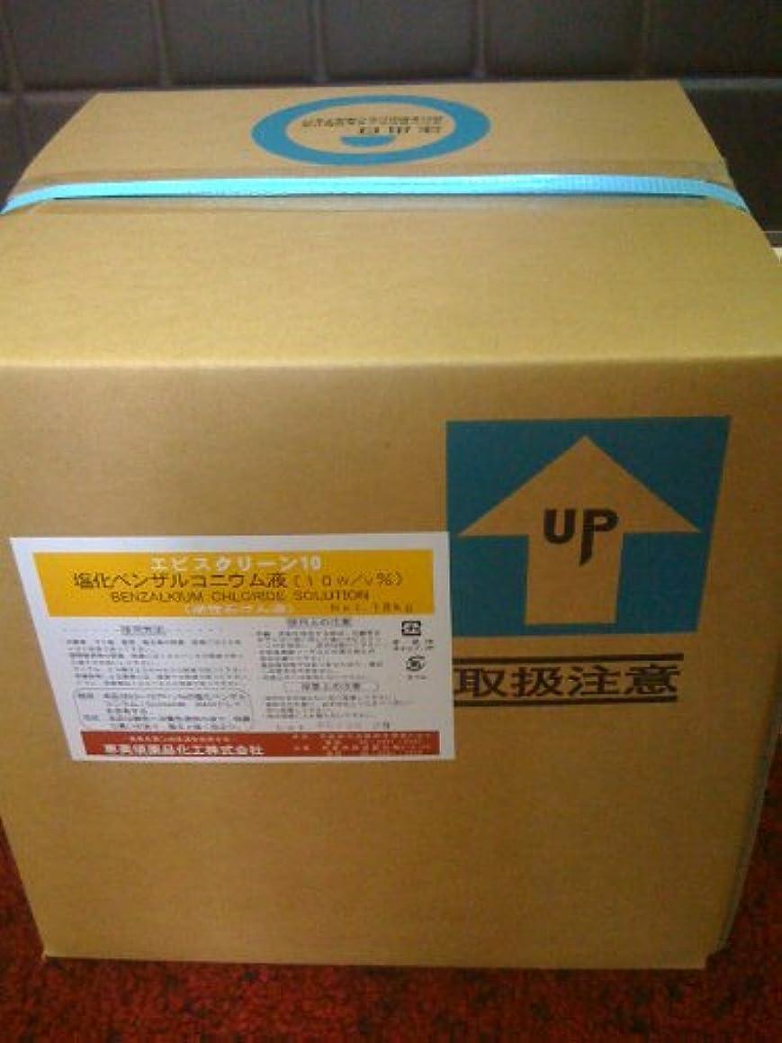 デッキ青疫病塩化ベンザルコニウム液 18kg 10w/v% エビスクリーン10