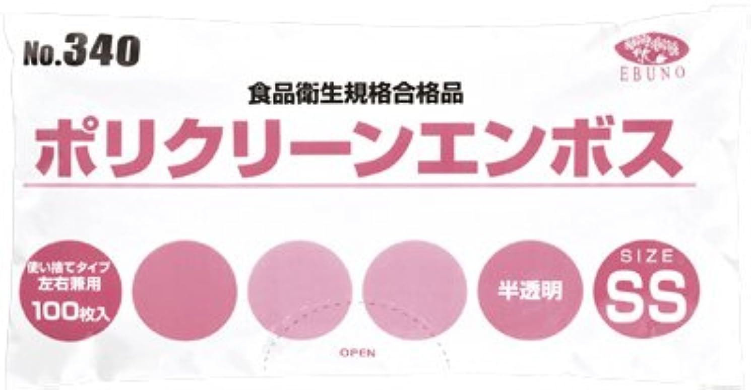 不注意ハイライト麺ポリクリーンエンボス袋入(半透明) 340(S)100???? ?????????????????(24-6742-01)【エブノ】[60袋単位]