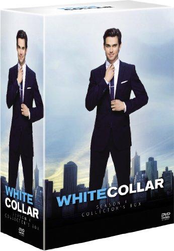 ホワイトカラー シーズン4 DVDコレクターズBOXの詳細を見る