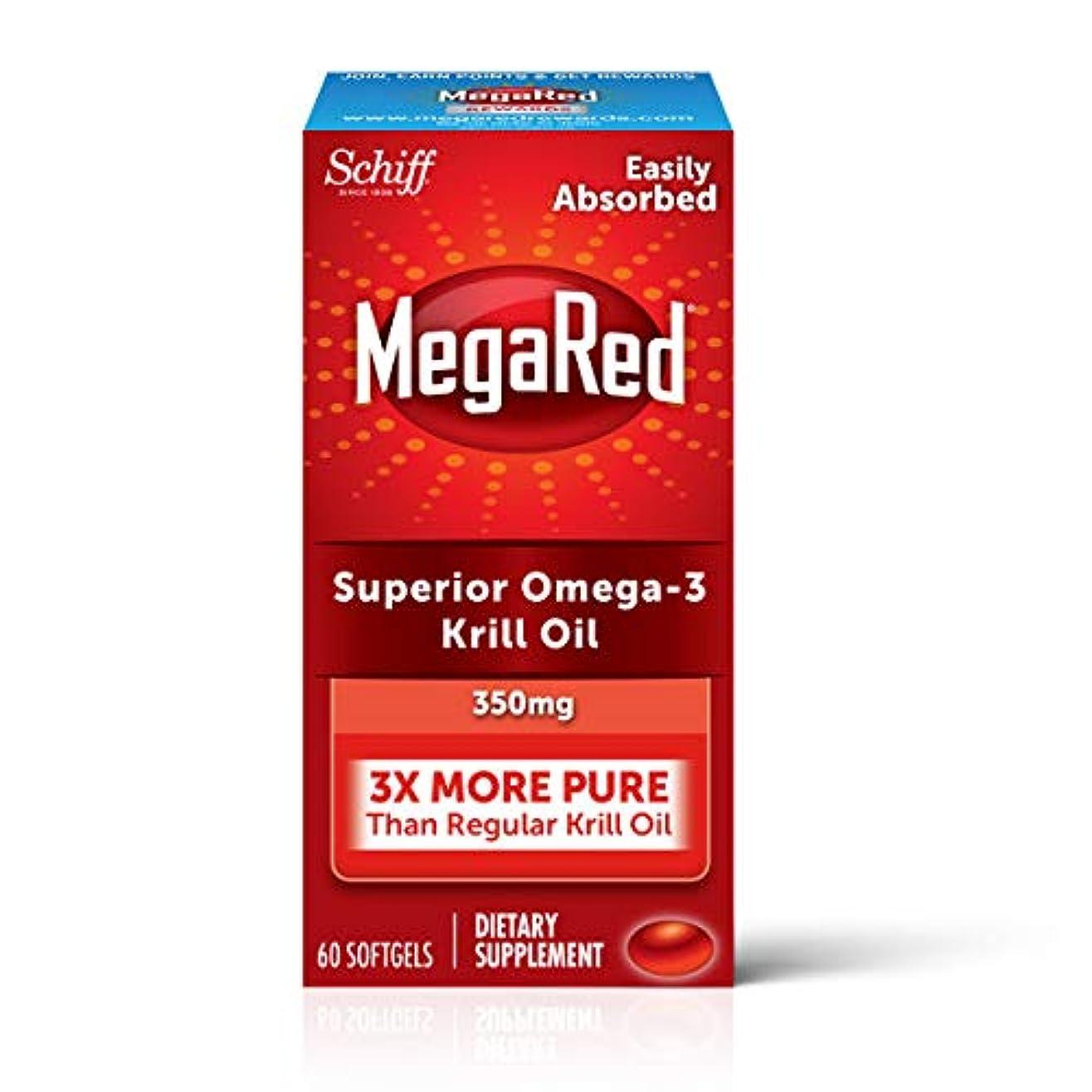 ブランド付与権利を与える海外直送肘 Schiff Megared Omega-3 Krill Oil, 300 mg, 60 sgels