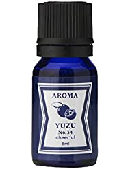 ブルーラベル アロマエッセンス8ml ユズ(アロマオイル 調合香料 芳香用)