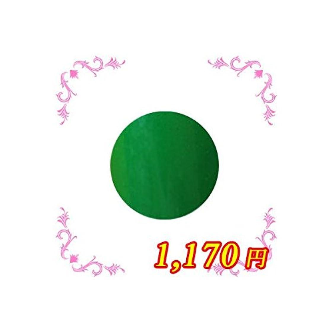 ウイルス荒涼とした面白いアンジェル カラージェル AL17M ヤマトジグリーン