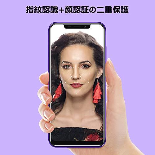 OUKITEL C12 PRO 4G SIMフリースマートフォン本体-6.18インチHD 全画面 19:9ディスプレイ Android 8.1 携帯電話本体 デュアルSIM(Nano) MTK6739 クアッドコア 2GBRAM+16GBROM 8MP+2MP リアデュアルカメラ 5MP フロントカメラ 指紋認識 顔認証 3300 mAh バッテリー【一年保証】 (紫)-7