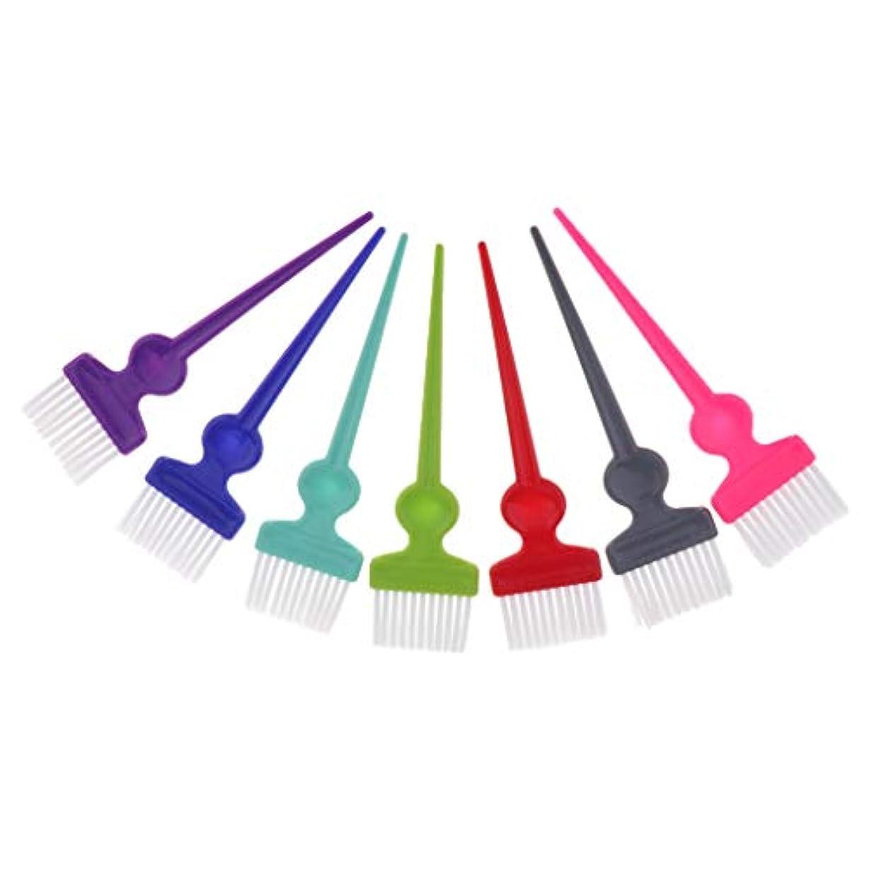 シミュレートする制限された面白いヘアダイブラシ ヘアカラーブラシ 染毛ブラシ サロン 理容 理髪 髪着色ツール カラフル 7本セット