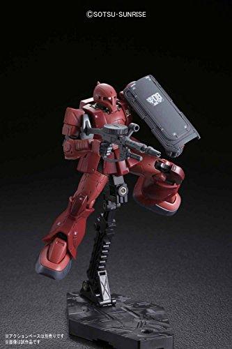 HG機動戦士ガンダム THE ORIGIN ザクI (シャア・アズナブル機) 1/144スケール 色分け済みプラモデル