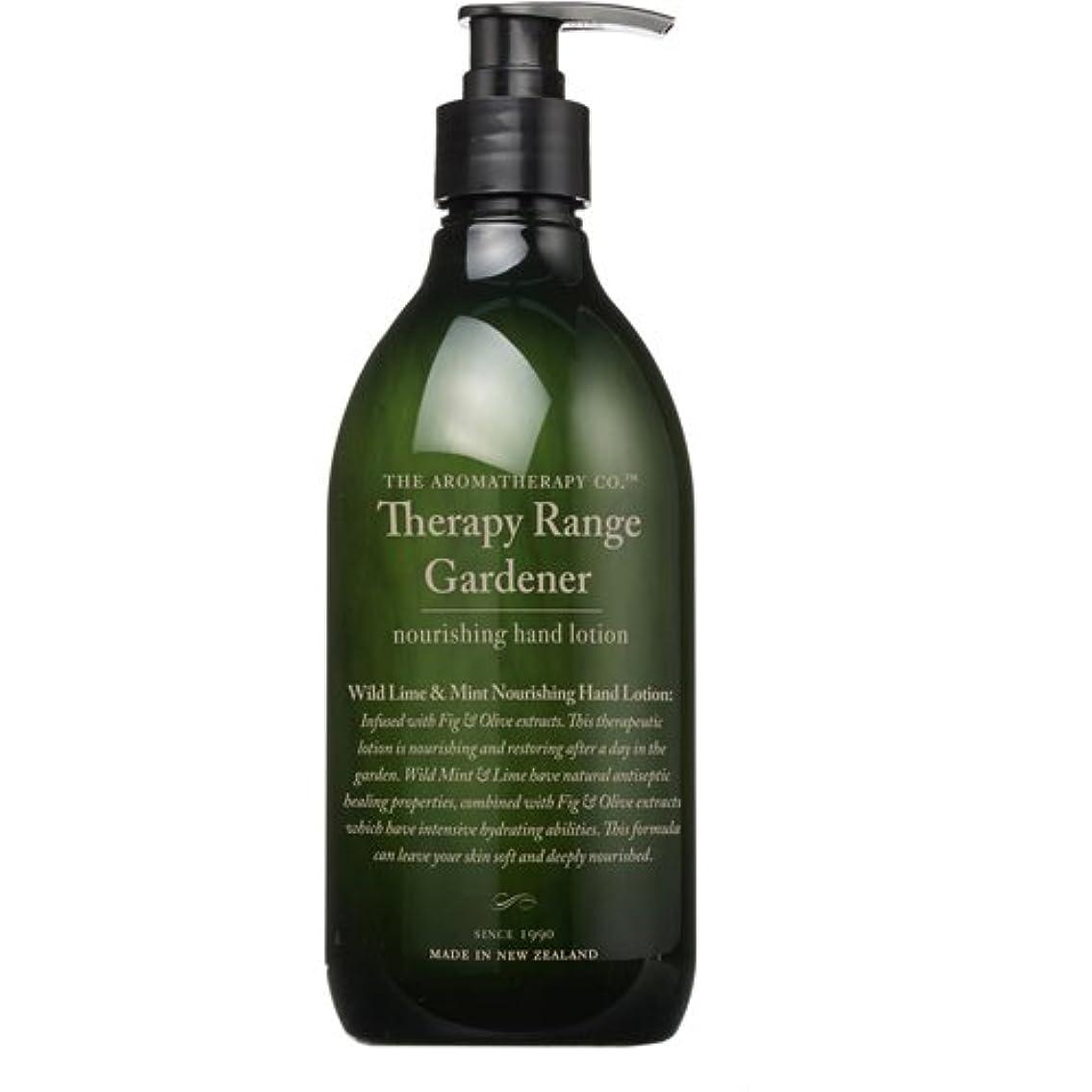 お風呂考える高価なTherapy Garden セラピーガーデン Hand&Body Lotion ハンド&ボディローション