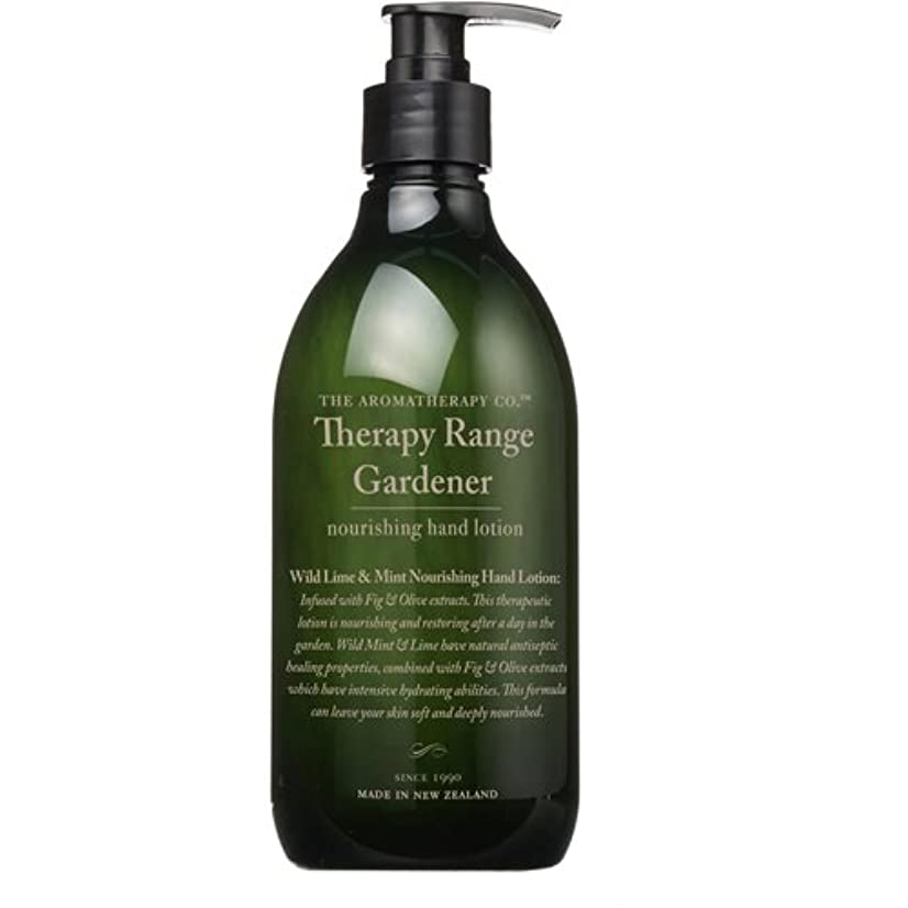 Therapy Garden セラピーガーデン Hand&Body Lotion ハンド&ボディローション