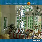 MIXA IMAGE LIBRARY Vol.8 心地よい部屋