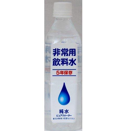 宝積飲料 非常用 5年保存飲料水