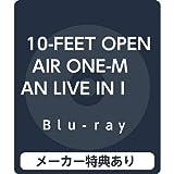 【メーカー特典あり】10-FEET OPEN AIR ONE-MAN LIVE IN INASAYAMA 2019(初回生産限定盤)【特典:内容未定付】[Blu-ray]
