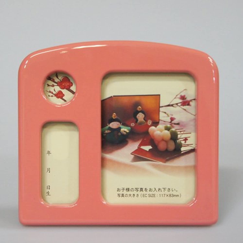 人形本舗 オルゴール立札横型(ひなまつり)
