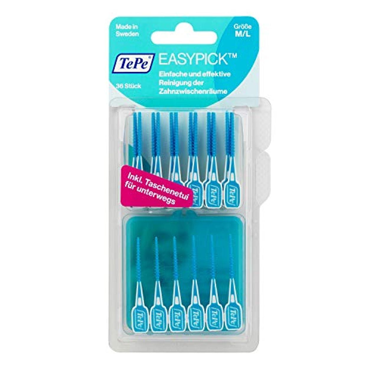 盆地銛泥Tepe Easy Pick Blue M/l 36 Pack, Travel Case Included - Recommended By Dentists