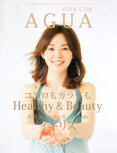 VIVA CON AGUA (ヴィヴァコンアグア) Vol.1 2012年 08月号 [雑誌]