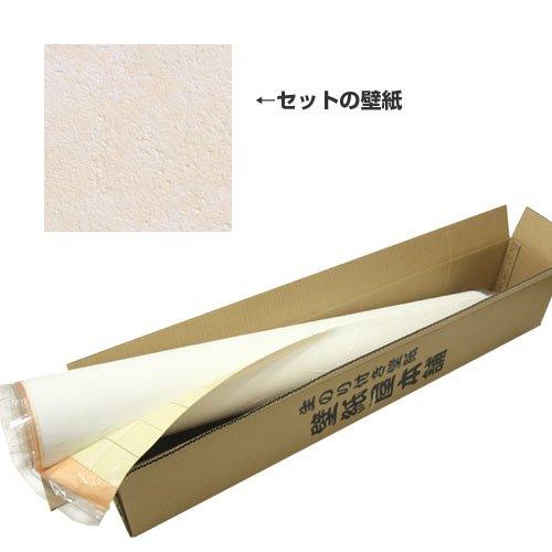 お買い得 生のり付き壁紙30mパック FVS850