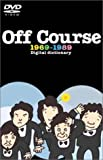 Off Course 1969-1989 〜Digital dictionary〜 [DVD]