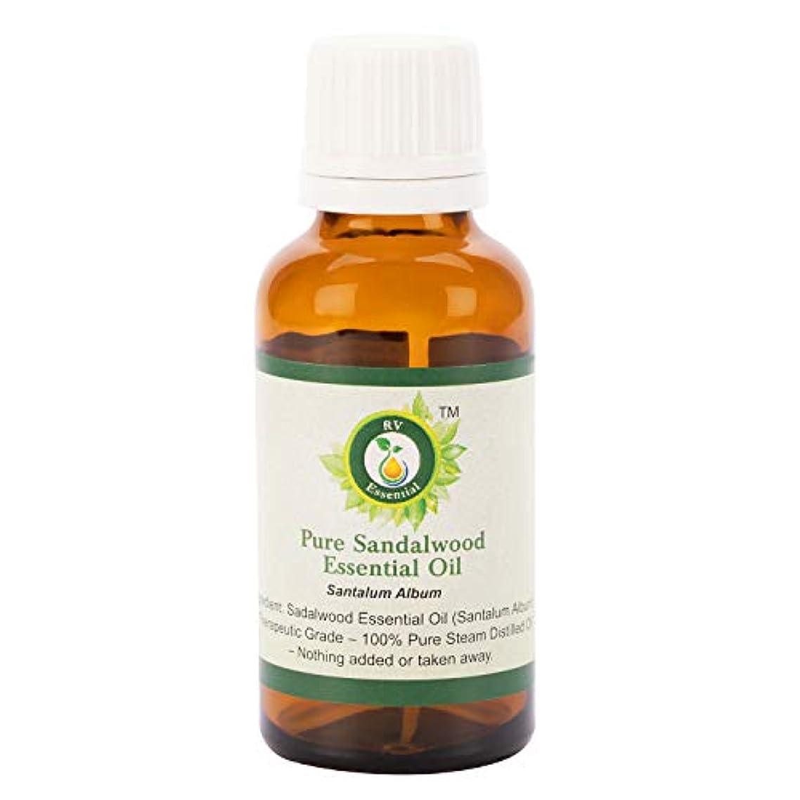 あそこ解体する山岳ピュアサンダルウッドエッセンシャルオイル100ml (3.38oz)- Santalum Album (100%純粋&天然スチームDistilled) Pure Sandalwood Essential Oil