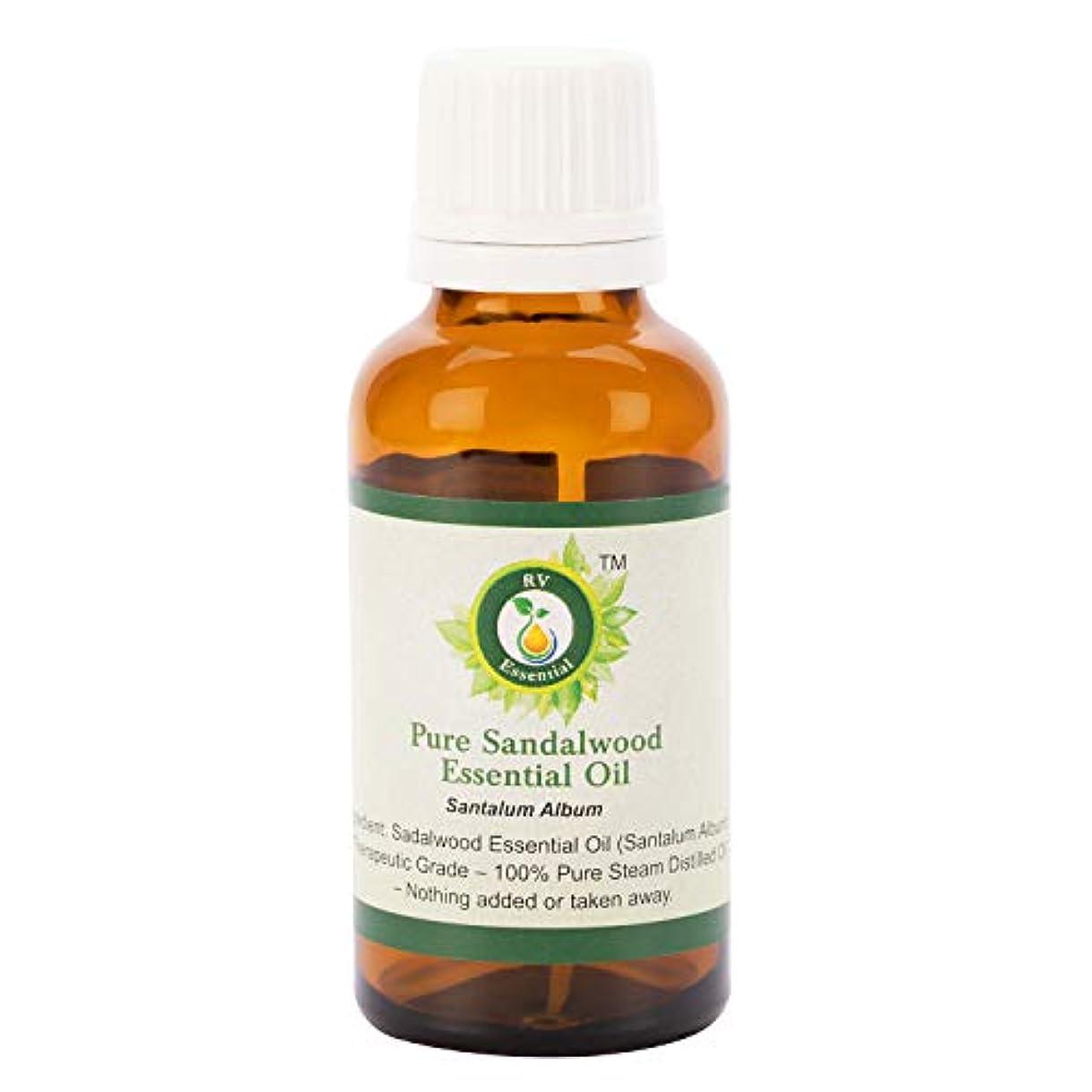 宿命衝突立派なピュアサンダルウッドエッセンシャルオイル100ml (3.38oz)- Santalum Album (100%純粋&天然スチームDistilled) Pure Sandalwood Essential Oil