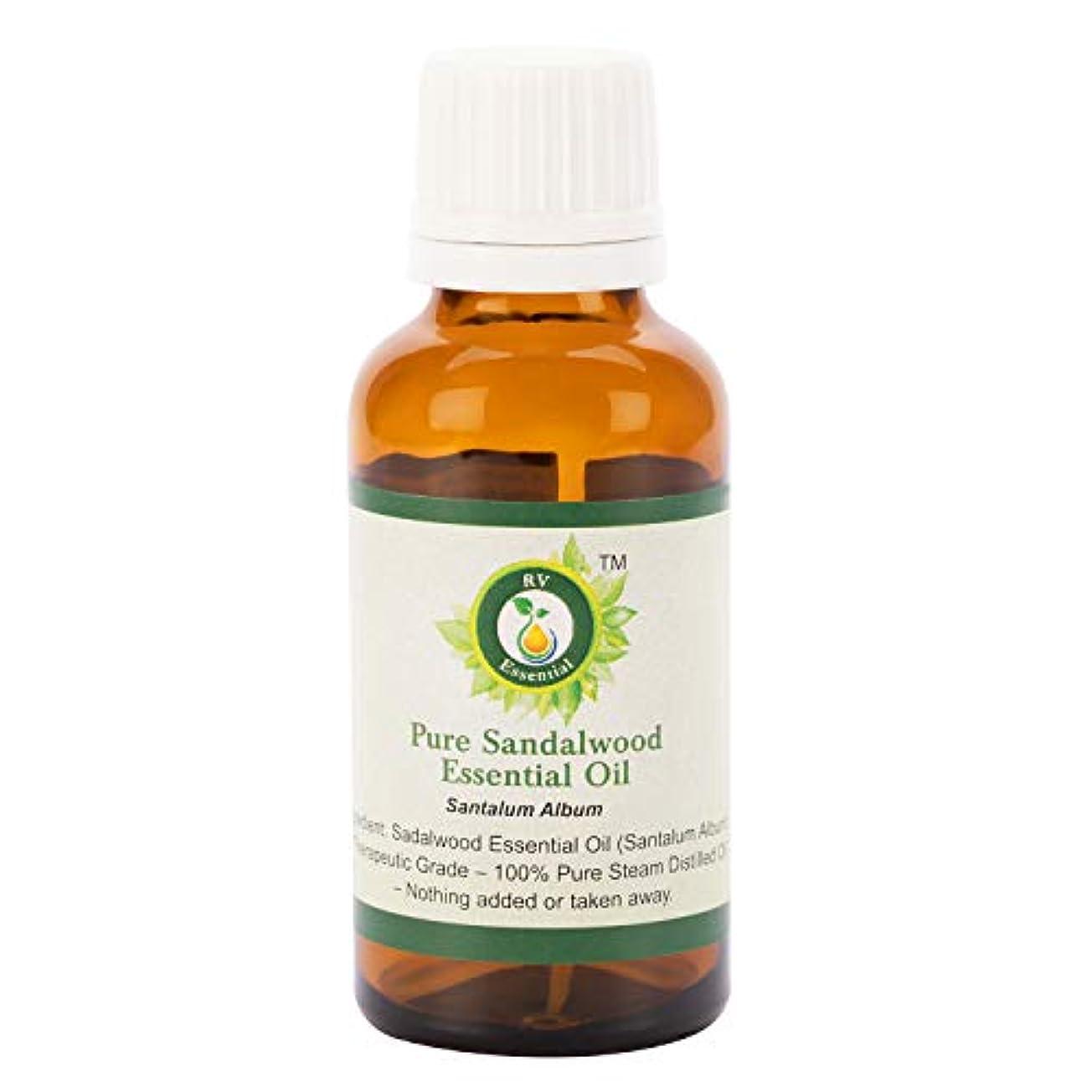スペクトラム持っているボールピュアサンダルウッドエッセンシャルオイル100ml (3.38oz)- Santalum Album (100%純粋&天然スチームDistilled) Pure Sandalwood Essential Oil
