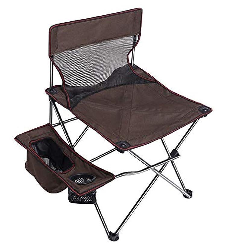重くする和らげるコンプリートguobang キャンプチェア ピクニックチェア ラウンジチェ アフィッシングチェア ガーデンチェア キャンプ用椅子 フィッシングチェア 背もたれ 軽量 収納バッグ?ドリンクホルダー付き