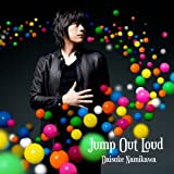 Jump Out Loud