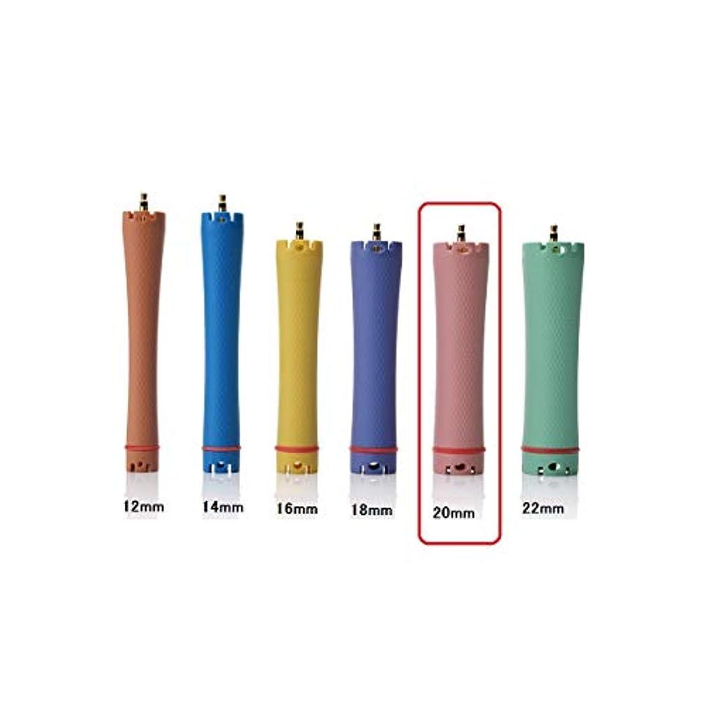 調和のとれた電気陽性シダソキウス 専用ロッド レギュラーロッド 20mm