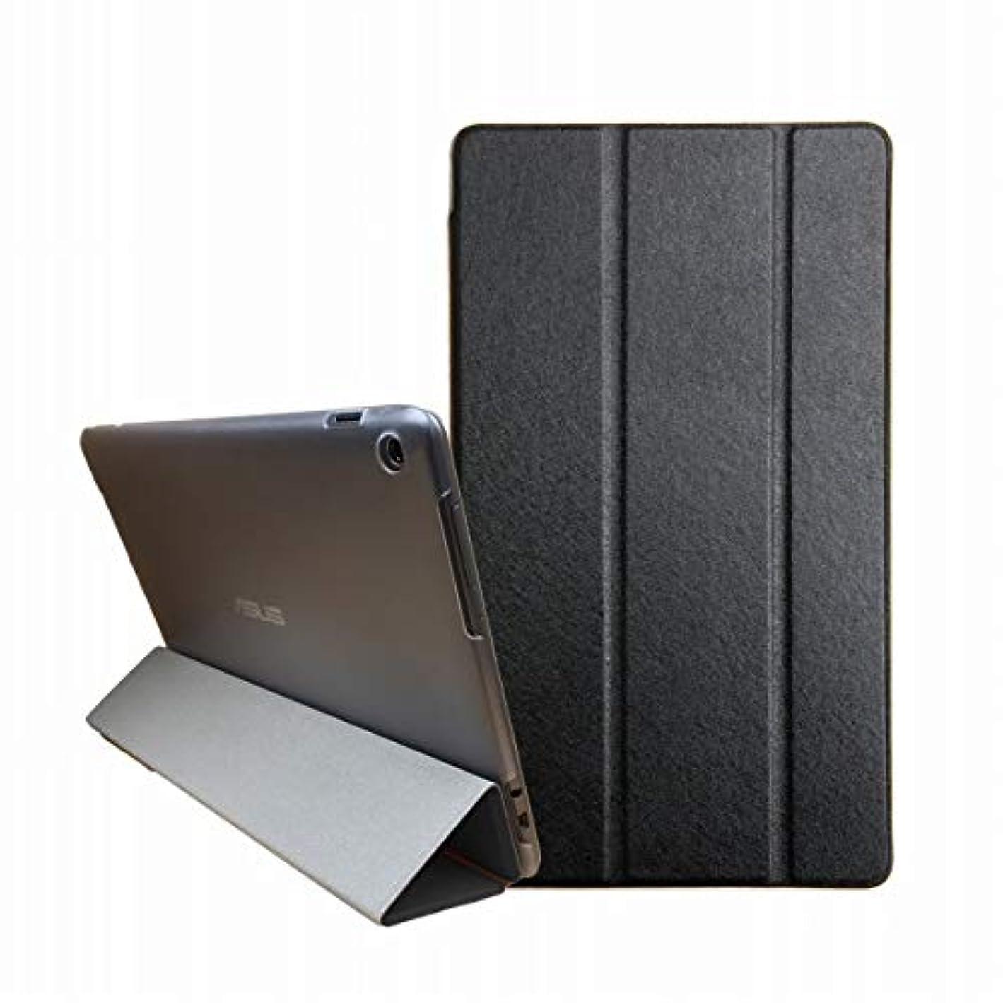 評価濃度人差し指windykids Apple iPad Pro 11 2018 ケース ipad 11 inch カバー 黒 アイパット プロ 11 アイパット11インチ スタンドケース スタンド アイパットプロ ipadpro11 タブレットケース ipad-pro11-2018,黒(1case) ipad-pro11-2018,黒(1case)