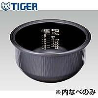 タイガー 炊飯ジャー用 内釜 内なべ JKX1141