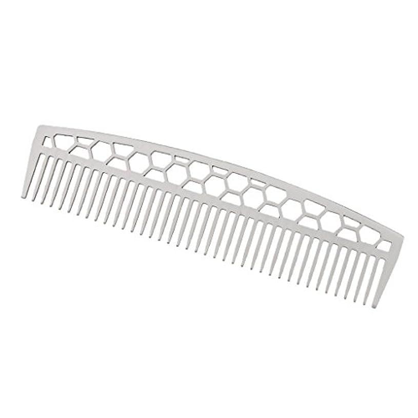 こっそりリハーサルモニターPerfk ビアードコーム ステンレス鋼 ひげ櫛 ヘアブラシ ヘアスタイリング 2タイプ  - #1