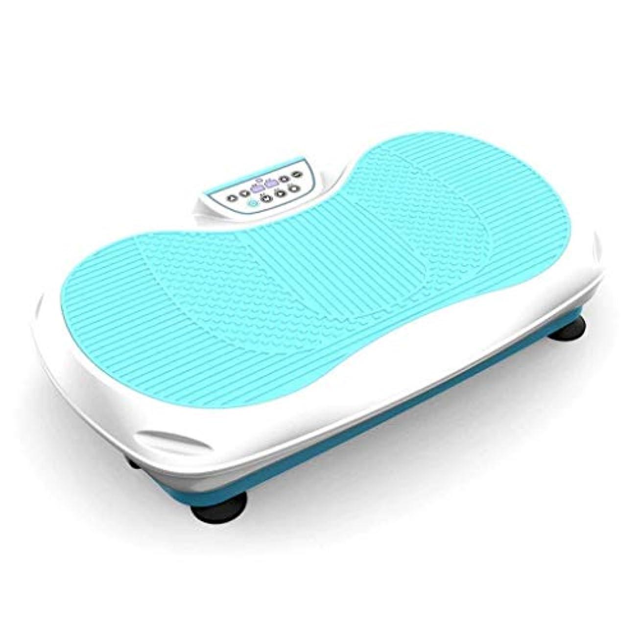 膨らませる少数ルートホーム減量デバイス、バイブレーションフィットネストレーナー、スポーツおよび3Dフィットネスバイブレーションボード、リモートコントロールおよび99減量、ユニセックス、過剰な脂肪の削減 (Color : 青)