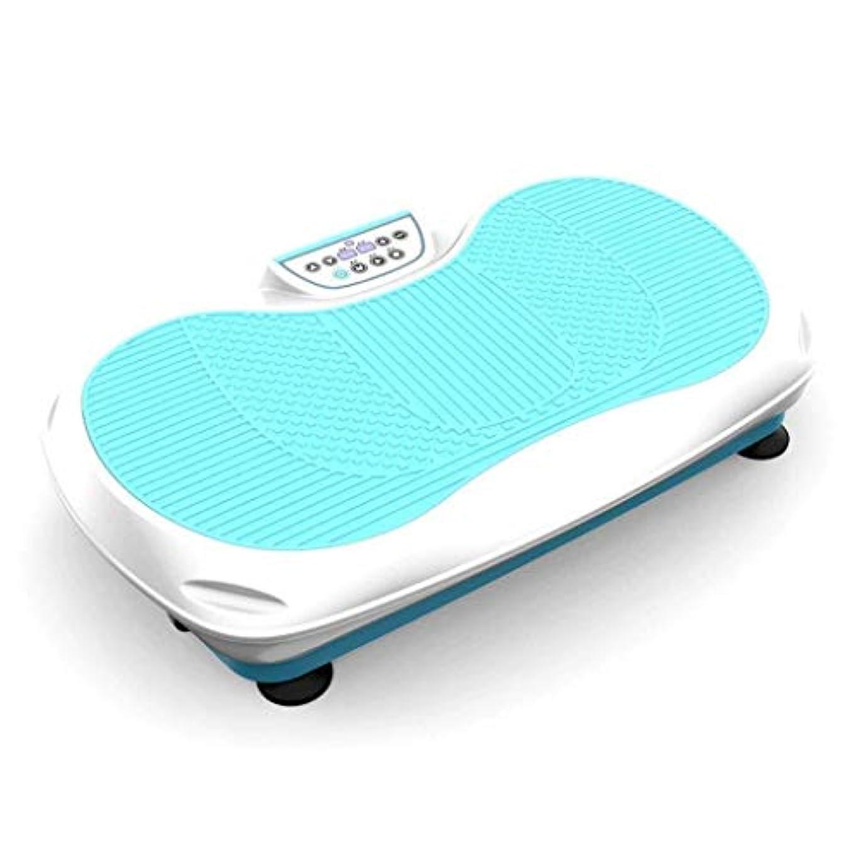 集まる苦い肺炎ホーム減量デバイス、バイブレーションフィットネストレーナー、スポーツおよび3Dフィットネスバイブレーションボード、リモートコントロールおよび99減量、ユニセックス、過剰な脂肪の削減 (Color : 青)