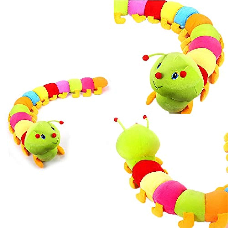 hamulekfae-可愛い人気素晴らしい多色ソフトコットンインチワーム幼虫玩具子供子供人形誕生日プレゼント - カラフル
