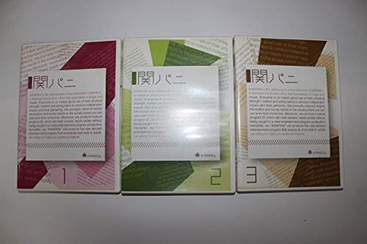 各アデレード創造関パニ vol.1-3 [DVD]