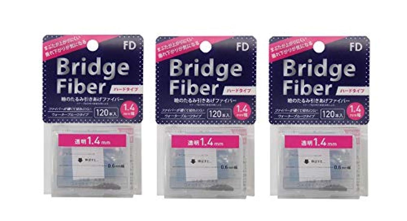 キャンペーンそよ風ありそうFD ブリッジソフトファイバー 眼瞼下垂防止テープ ハードタイプ 透明1.4mm幅 120本入り×3個セット