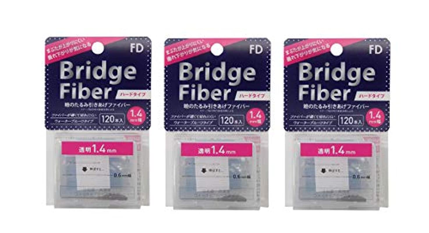 FD ブリッジソフトファイバー 眼瞼下垂防止テープ ハードタイプ 透明1.4mm幅 120本入り×3個セット