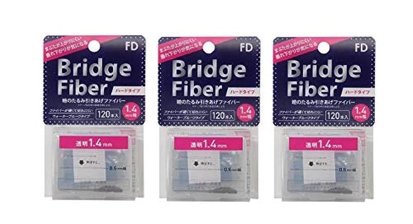 以降味方ジャンプするFD ブリッジソフトファイバー 眼瞼下垂防止テープ ハードタイプ 透明1.4mm幅 120本入り×3個セット