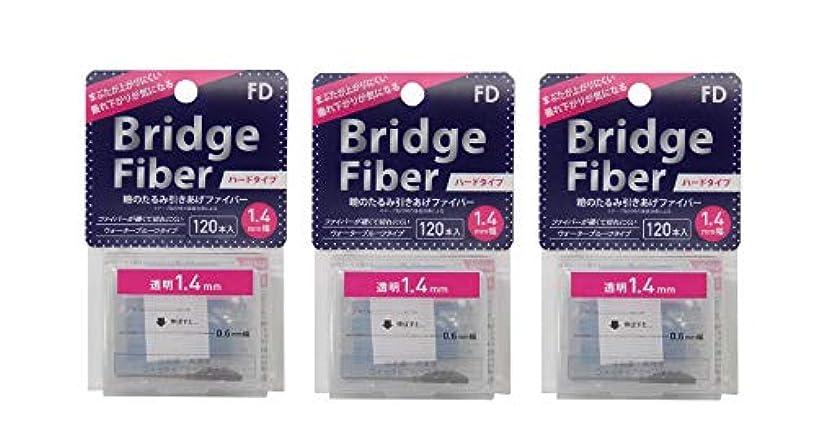 本会議フォーク貫入FD ブリッジソフトファイバー 眼瞼下垂防止テープ ハードタイプ 透明1.4mm幅 120本入り×3個セット