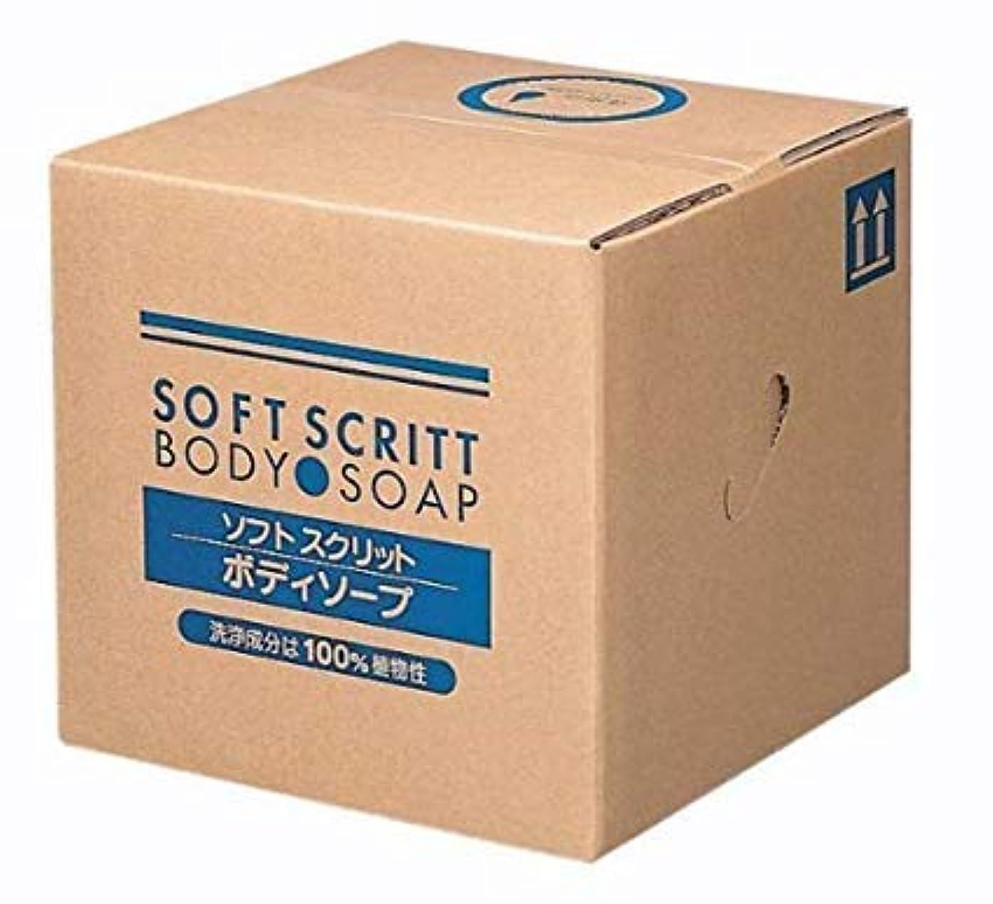 期待手書きヘビー業務用 SOFT SCRITT(ソフト スクリット) ボディソープ 18L 熊野油脂 (コック付き)