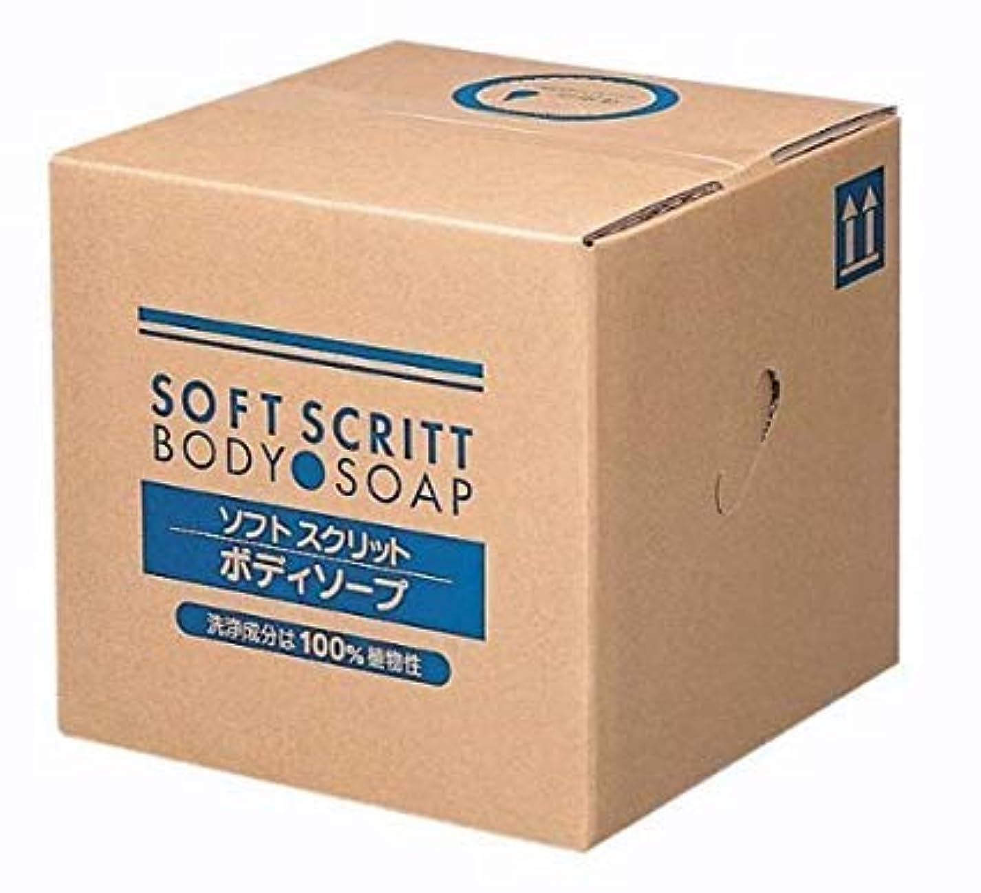センチメンタル一口読みやすい業務用 SOFT SCRITT(ソフト スクリット) ボディソープ 18L 熊野油脂 (コック付き)