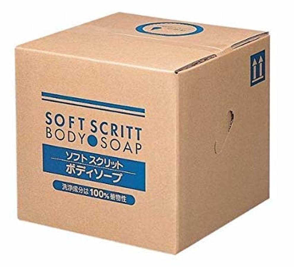 長方形百万うがい薬SOFT SCRITT(ソフトスクリット) ボディソープ 詰替用 18L 4353 (熊野油脂) (清拭小物)