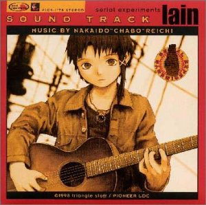 serial experiments lain sound trackの詳細を見る