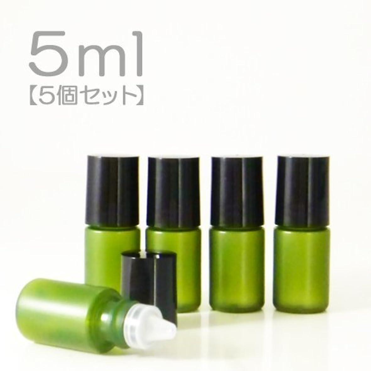 それらバラエティ和ミニボトル容器 化粧品容器 グリーン 5ml 5個セット