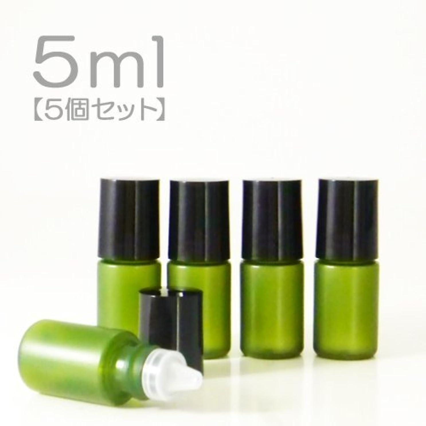 眠いです出席する近傍ミニボトル容器 化粧品容器 グリーン 5ml 5個セット