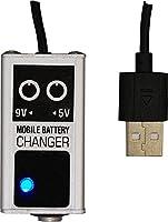 Revol effects レヴォルエフェクツ 電圧コンバーター MOBILE BATTERY CHANGER EMBC-9V