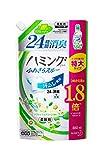 ハミング Fine(ファイン) 柔軟剤 リフレッシュグリーンの香り 詰め替え 880ml