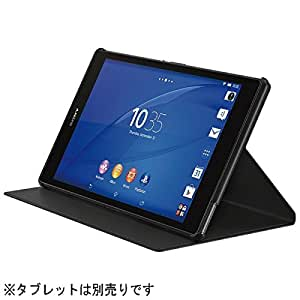 ソニー Xperia Z3 TabletCompactスタンド機能付カバーBK