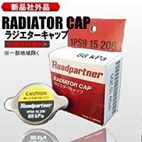 ラジエーターキャップ 新品 ウィッシュ ZGE20G 1PN9-15-205